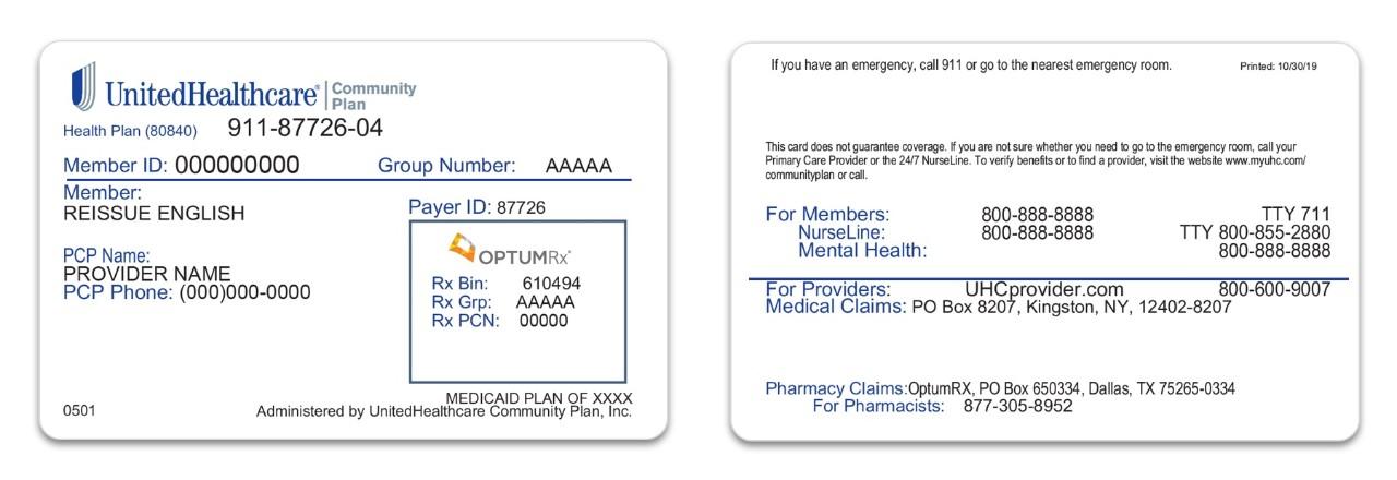 Your member ID card | UnitedHealthcare